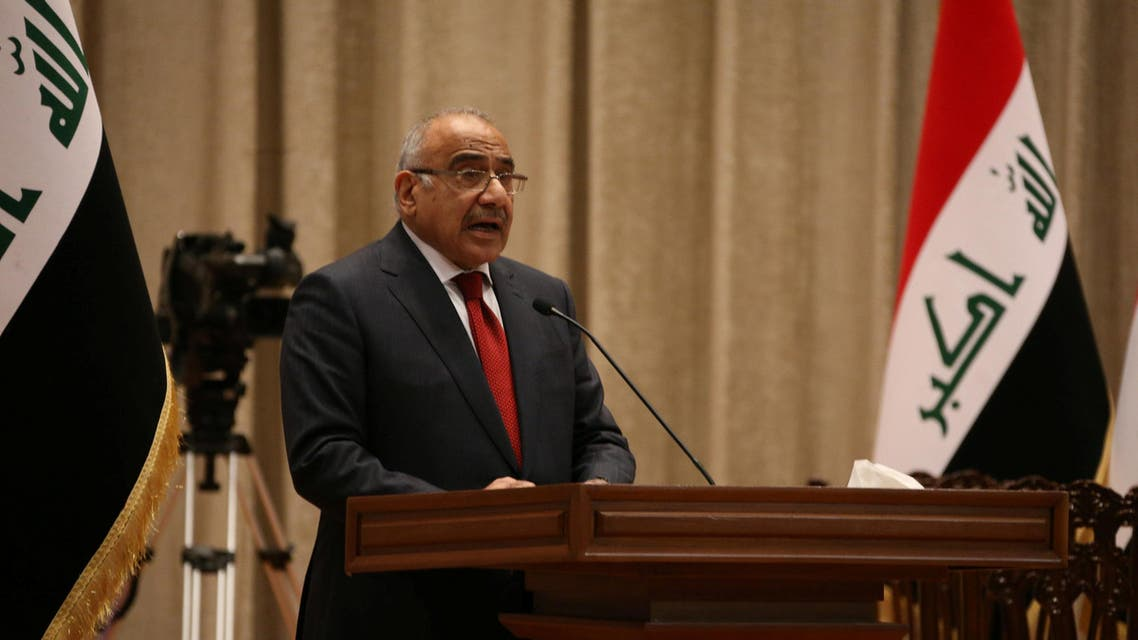 Iraq's Prime Minister-designate Adel Abdul Mahdi speaks to parliament he announces his new cabinet at the parliament headquarters in Baghdad, Iraq October 24, 2018. Iraqi Parliament Office/Handout via REUTERS ATTENTION EDITORS - THIS PICTURE WAS PROVIDED BY A THIRD PARTY. NO RESALES. NO ARCHIVE.