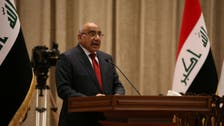 Iraqi PM Abdel Mahdi says lagging cabinet formation 'not his decision'