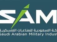 تدشين مشروع عسكري سعودي إسباني لتوطين الصناعات البحرية
