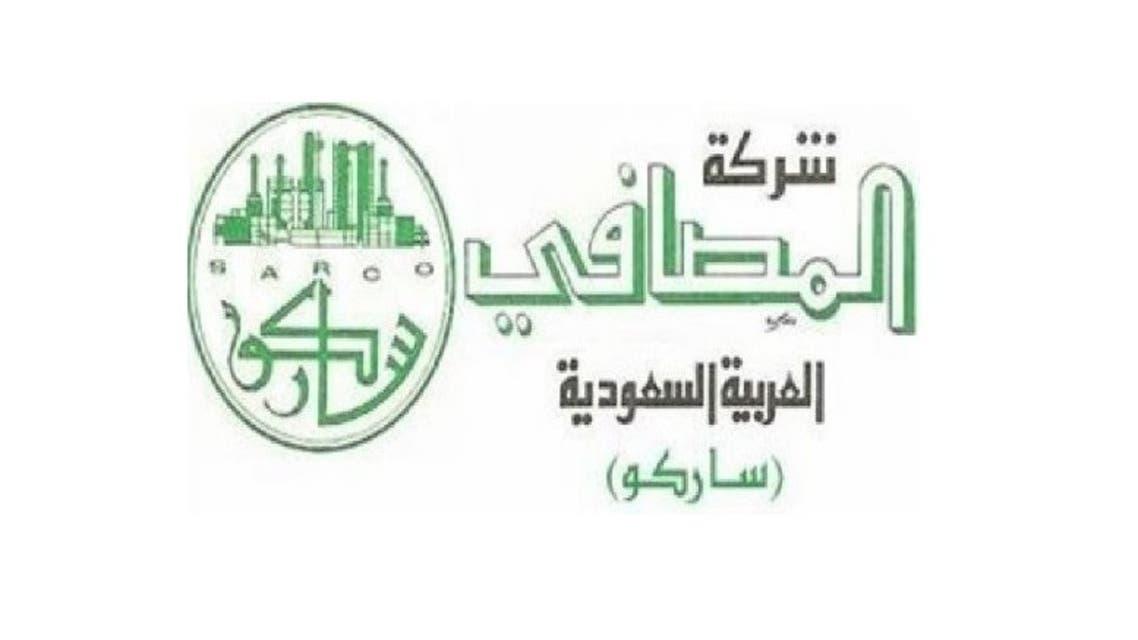 المصافي العربية