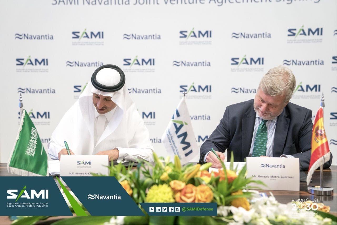 Saudi-Spanish marine military joint venture signed in Riyadh - Al