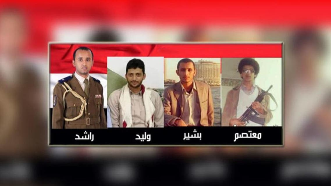 Yemen officer's martyred sons. (Supplied)