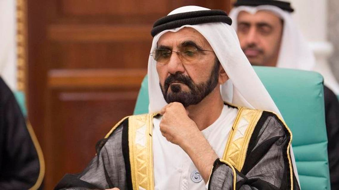 mohammed bin rashed (AFP)