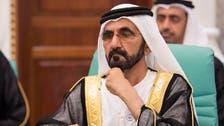 ما هي مبادرة الشيخ محمد بن راشد عن القمر الصناعي العربي؟