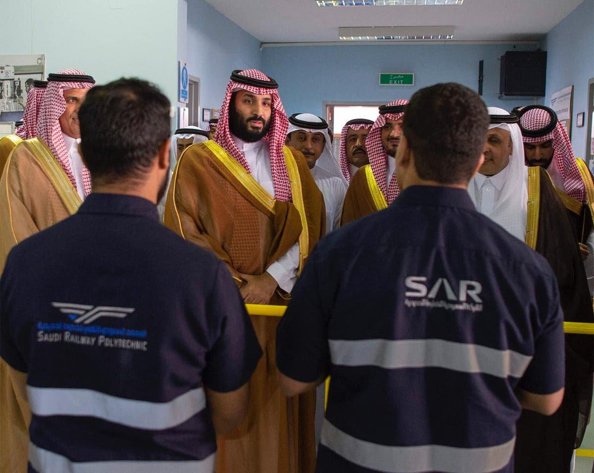 IN PICTURES: Saudi Crown Prince meets Saudi Railway Polytechnic trainees