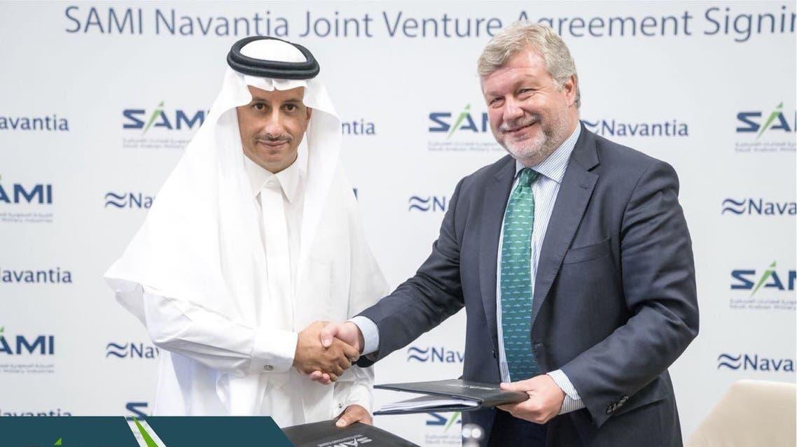 Saudi military (SAMI) and Spain Navantia (Supplied)