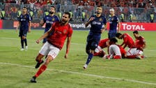 Egypt's Al Ahly face hot reception at Esperance in African final