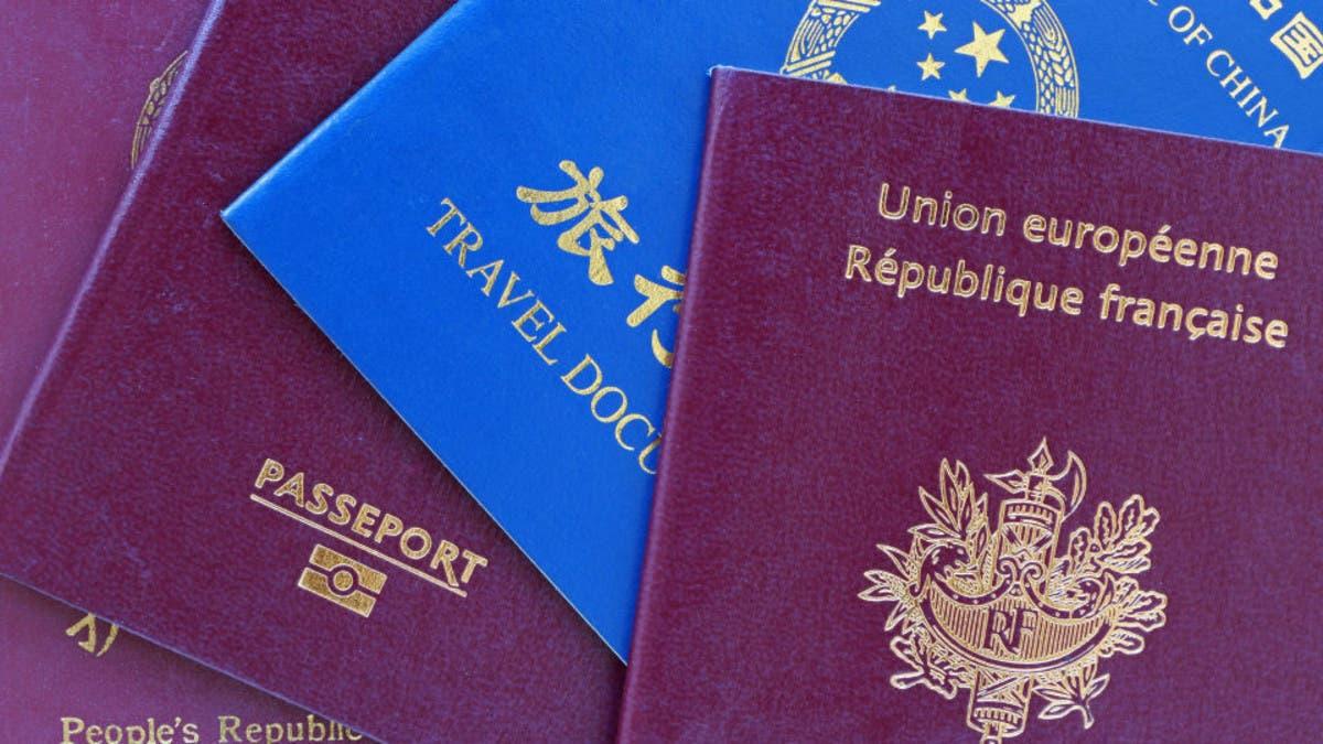 بلغاريا تعتقل إيرانيين بجوازات إسرائيلية d63fb92a-4a7c-4852-8