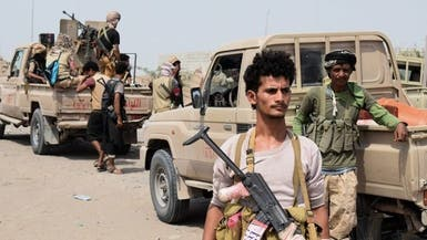 الجيش اليمني يطهر صعدة من الألغام والعبوات الناسفة