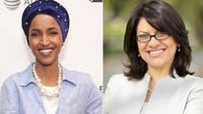 امریکی کانگریس تک رسائی حاصل کرنے والی پہلی دو مسلمان خواتین