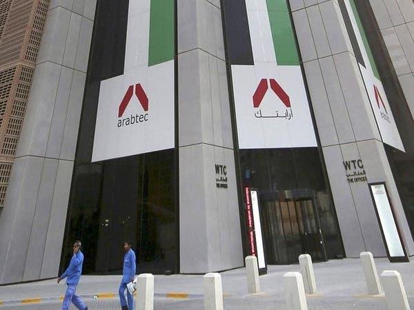 """شركة تابعة لـ""""أرابتك"""" تفوز بعقد بـ192 مليون درهم"""
