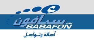 Yemen Telecom2 (Supplied)