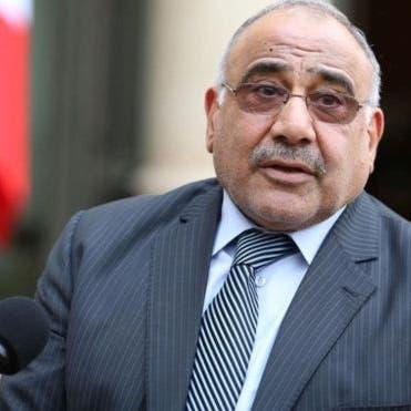 العراق.. 100 يوم أمام عبدالمهدي لتقييم برنامجه الحكومي