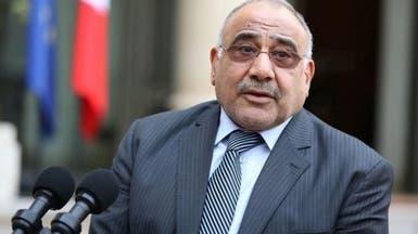 العراق.. عادل عبد المهدي يقترح 4 حلول لتشكيل الحكومة