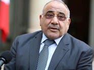 تعاونا مع صدام.. وزيران عراقيان يواجهان الإقالة