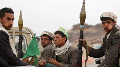 اليمن: ميليشيات الحوثي تواصل انتهاك التعليم