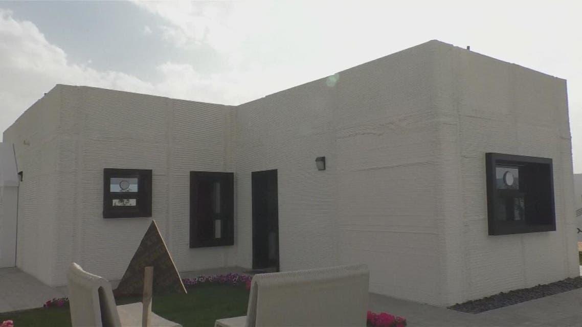أول منزل سعودي بطباعة ثلاثية الأبعاد