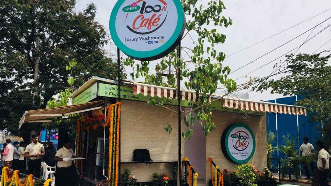 Occupying 170 square feet of area and erected with mostly eco-friendly material, the LooCafe, open 24x7. (Supplied)