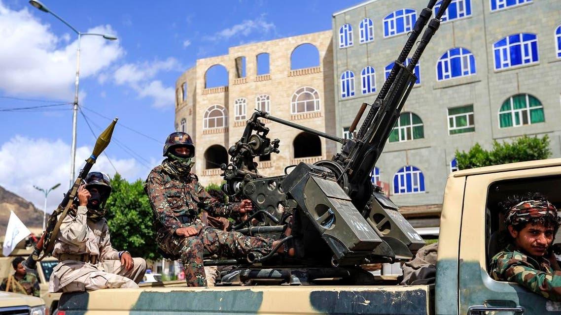 Yemen Houthis. (AFP)