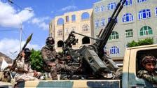 Amnesty accuses Yemen's Houthi militias of militarizing hospital