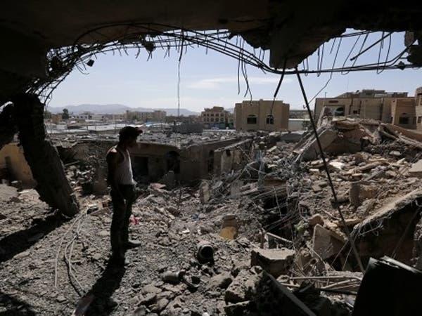50 مليار دولار خسائر الاقتصاد اليمني منذ بدء الحرب