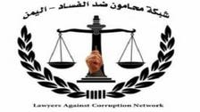 Anti-graft body exposes Yemen's telecom firms' spending on igniting war