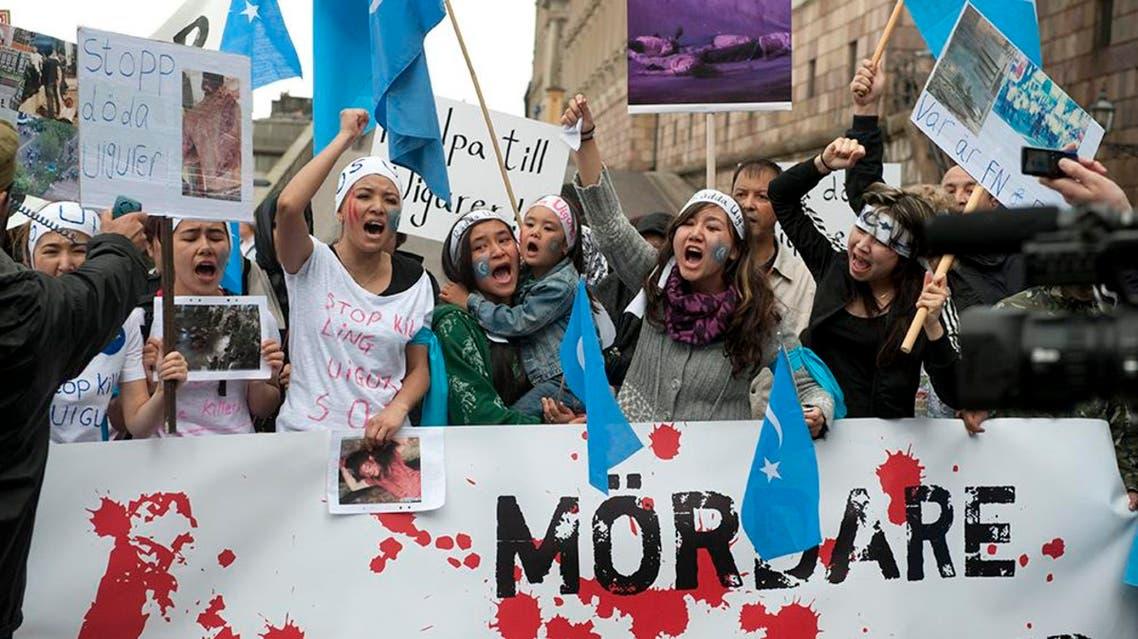 تظاهرات ایغورها در سوئد