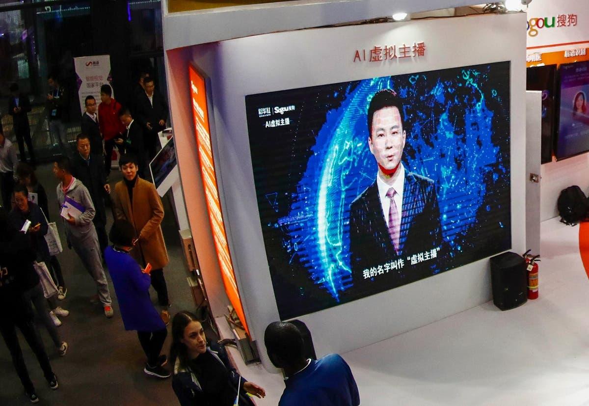 China AI anchors. (AFP)