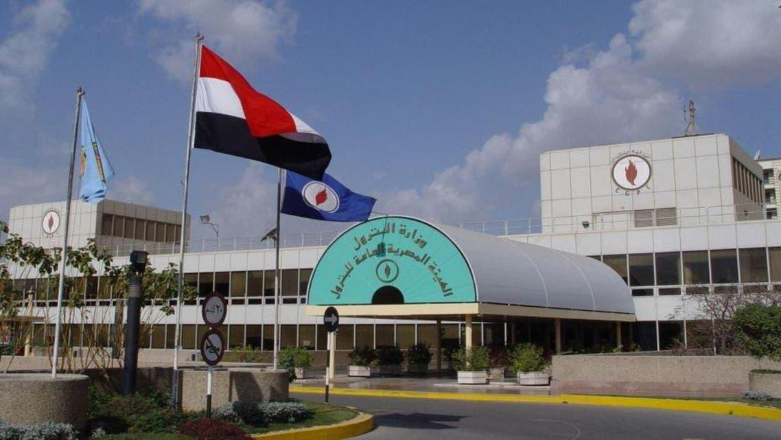 وزارت نفت مصر