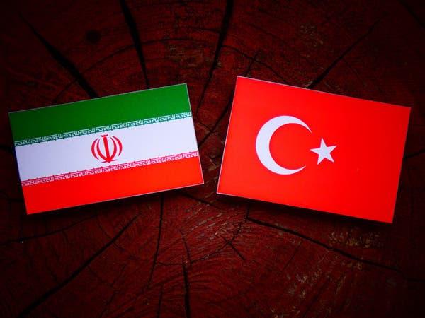 بالأدلة.. تركيا مأوى غير آمن للاجئين الإيرانيين