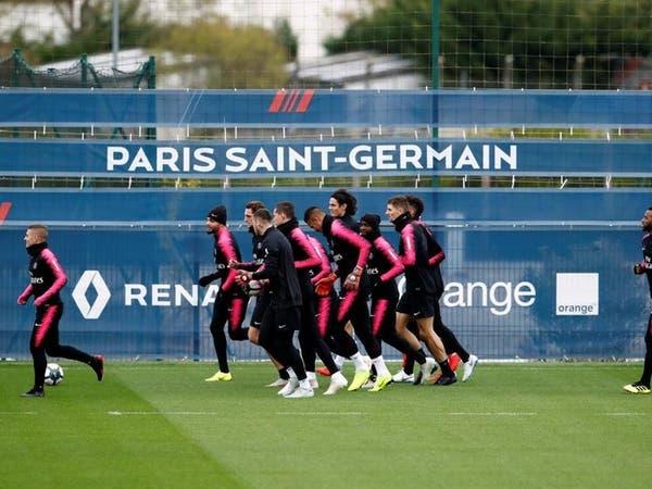 الشرطة الفرنسية تؤجل لقاء باريس سان جيرمان لأسباب أمنية