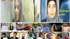 حملة اعتقالات بالأحواز تطال 800 عربي بينهم 5 نساء