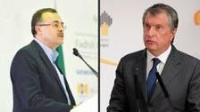 ماذا يحمل لقاء رئيسي أرامكو وروسنفت في موسكو اليوم؟
