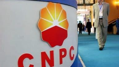 """CNPC"" الصينية تؤكد ضمان الحصول على نفط من حقول إيرانية"