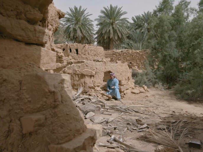 على خطى العرب 5 | رعدة الدوسرية