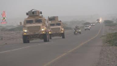 مقتل 110 حوثيين و22 من الشرعية في الحديدة