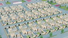السعودية: تخصيص 200 ألف متر مربع لمستثمري تقنية البناء