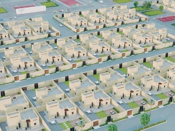 برنامج رسوم الأراضي يخصص 100 مليون ريال لإسكان حائل