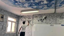 Saudi teacher uses art to transform his classroom into a sky full of clouds