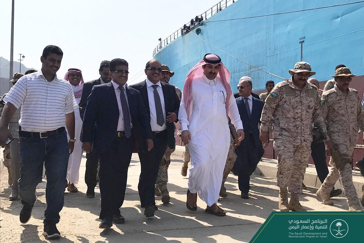 Saudi Amassador in Yemen touring (Supplied)