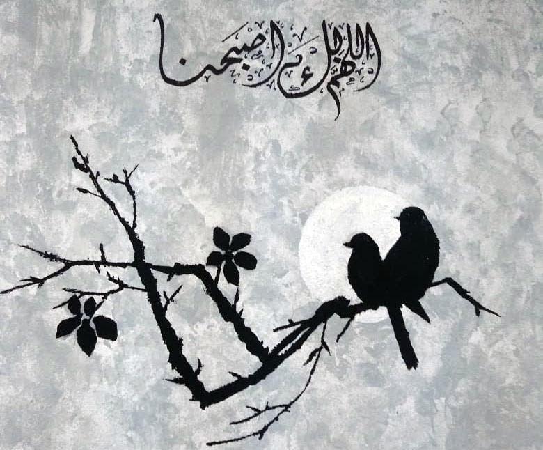 saudi teacher trasnforms classroom with art (Supplied)