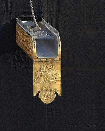 Mizab of the Kaaba in Mecca (supplied)