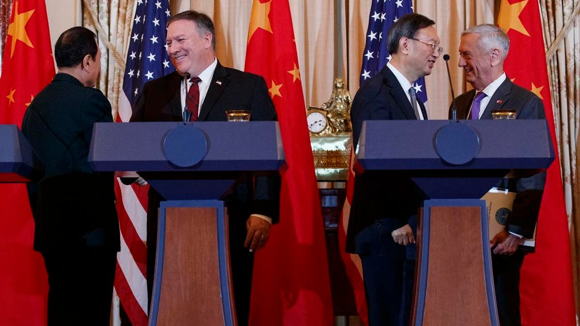 From left, Chinese Defense Minister General Wei Fenghe, Secretary of State Mike Pompeo, Chinese Politburo Member Yang Jiechi and Secretary of Defense Jim Mattis, at the conclusion of a news conference at the State Department in Washington, on Nov. 9, 2018. (AP)