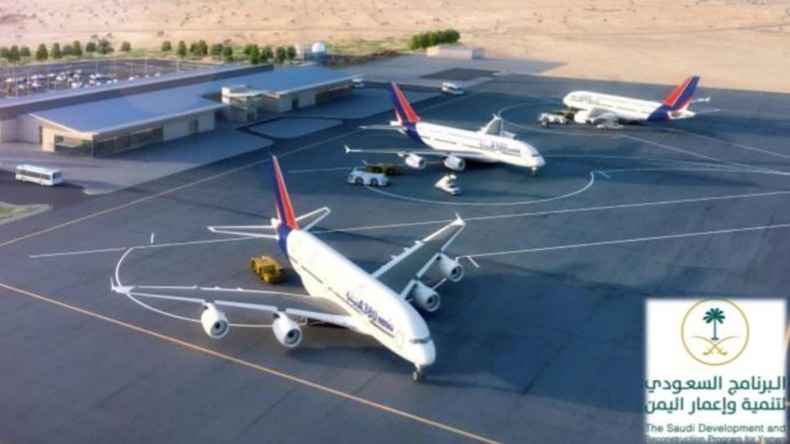 Yemen Marib Airport 2 (Supplied)