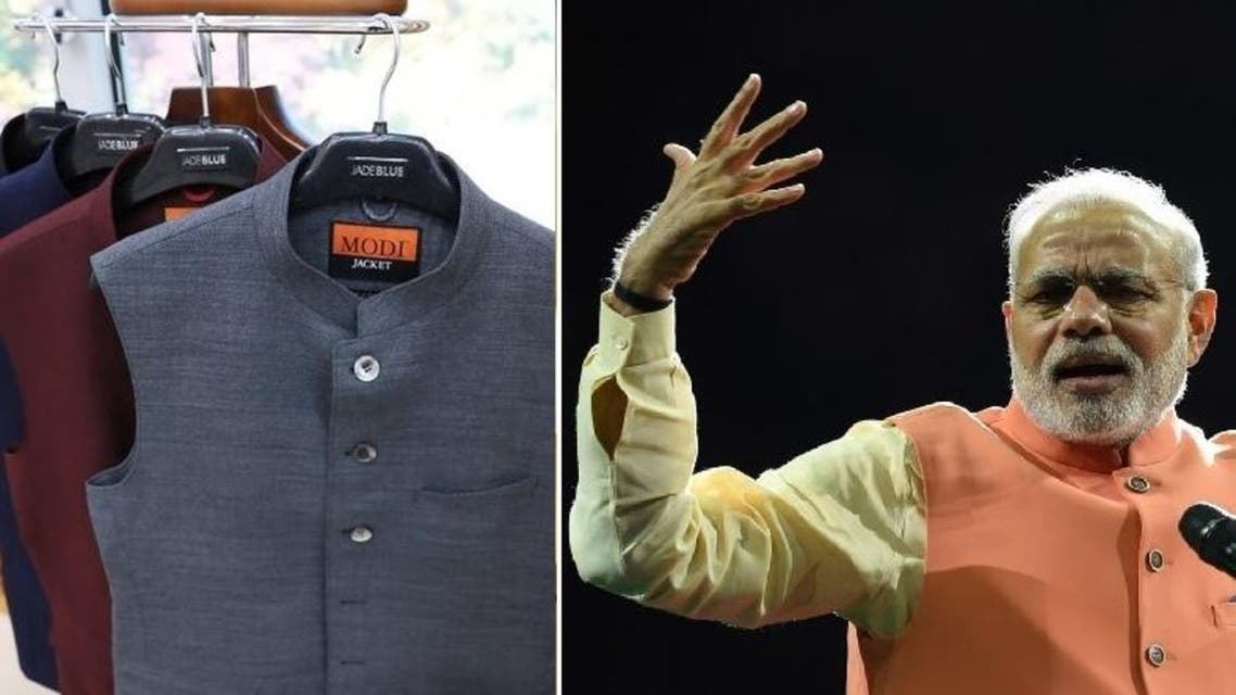 "The four designer waist-coats prominently labelled ""MODI jacket"" gifted to Moon by Modi. (AFP/Supplied)"