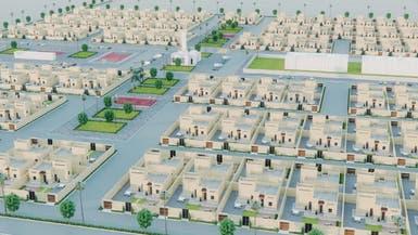 السعودية تطلق قرض إسكان إضافي لهذه الفئات
