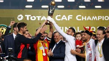الترجي.. خامس الأندية المتأهلة إلى كأس العالم في أبوظبي