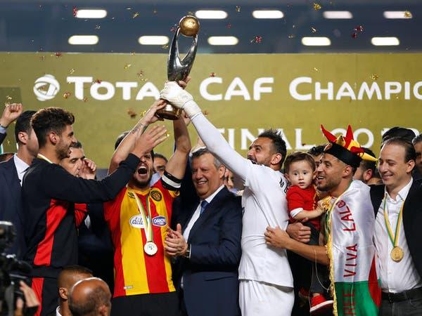 الترجي التونسي ينتظر بطل آسيا في مونديال الأندية