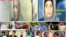Iran arrests 800 Ahwazi Arabs, including five women