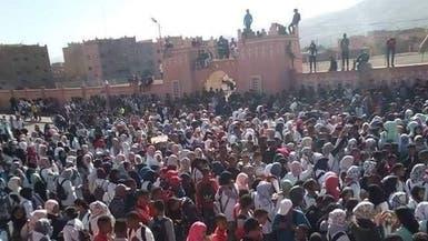 المغرب.. احتجاجات التلاميذ تتوسع والأمن يتدخل